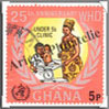 Ghana (Pochettes) Loisirs et Collections